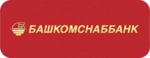 «Башкомснаббанк»