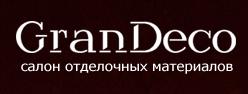 ГранДеко