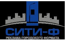 Сити-Ф