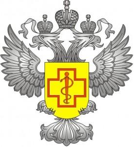 Центр гигиены и эпидемиологии