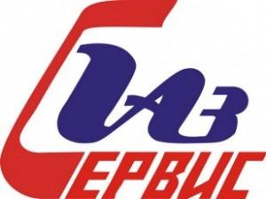 4cbdbe515894b_logotip_gaz_sevis1