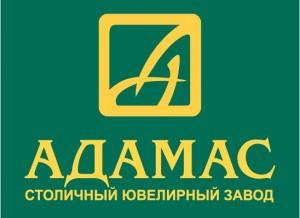 adamas_logo1