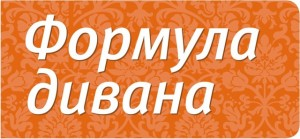 logo_formuladivana