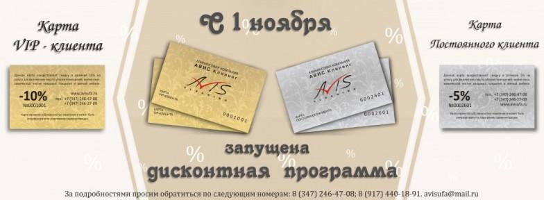 karty1-1024×376