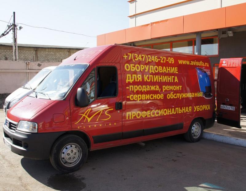 клининг уборка квартир челябинск